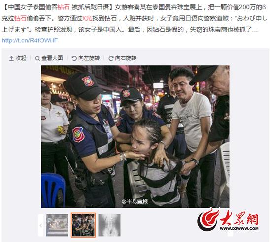 """很多媒体转发该新闻时配发了3张图片,这3张图片均为""""张冠李戴""""的假图片。"""