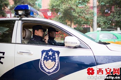 """""""未央公安微警局""""正式上线 报警报户、出入境办证预约事项指尖完成(组图)"""