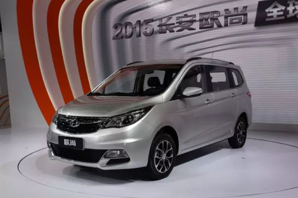 长安汽车上市发布会 2016年将推14款新车高清图片
