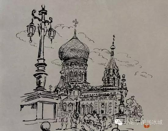 小老丁手绘作品:凄美的哈尔滨老教堂