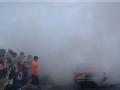 [汽车生活]看老外聚众烧胎吸霾致爆胎