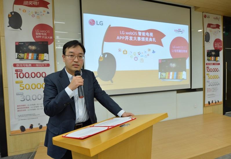 图:LG代表为一等奖获得者领奖