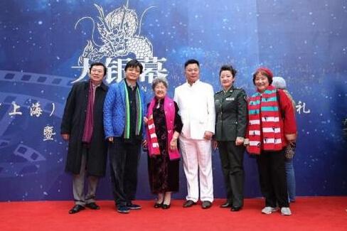 大银幕颁奖仪式隆重举行 崔永元等群星亲临共贺