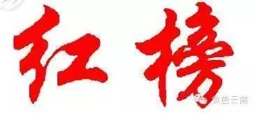 昆明海鲜火锅_海能量-昆明首家海鲜蒸汽锅
