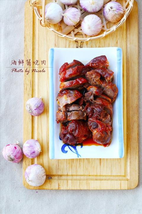 快活海鲜_举一反三是厨房里的快乐源泉:海鲜酱烧肉