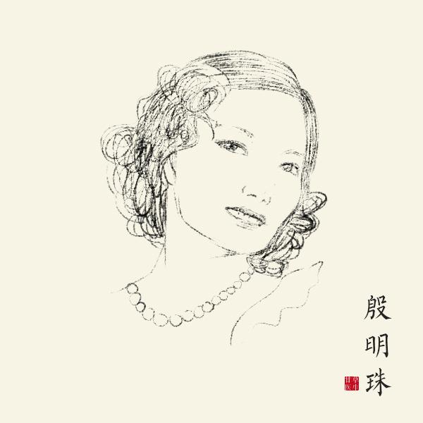 后来,这位时髦洋气的美人又成为上海滩女明星第一人,改变了当时电影多图片