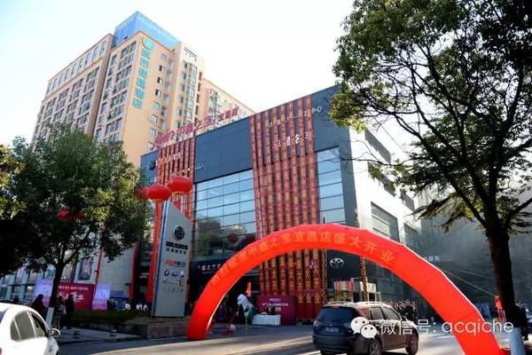 加盟连锁店_8090联盟会晤2016年广州特许连锁加盟展春季展