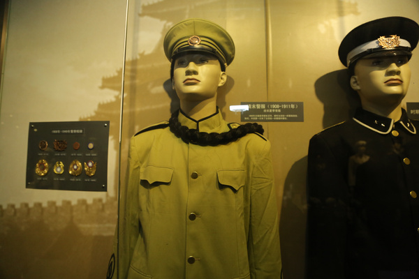 中华人民共和国成立之前的警察什么样?