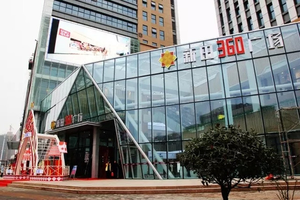 许昌360广场电影院