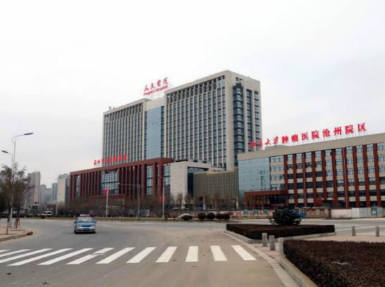 北京大学肿瘤医院沧州院区启用