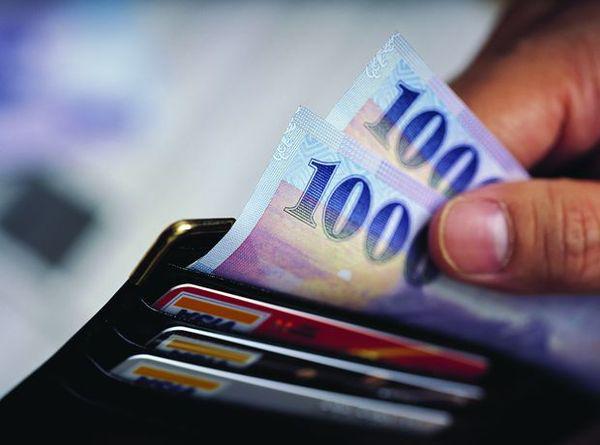 基金入门基础知识:打新基金收益率高吗?怎样选