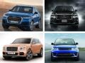 [海外新车]2016全球最佳SUV车型 TOP10