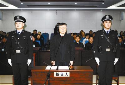 魏鹏远被控受贿21170余万元,另有共计折合人民币13109余万元的财产不