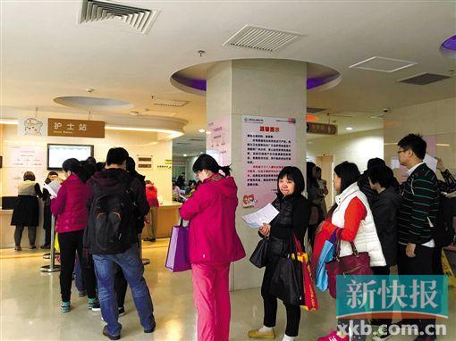 昨天,由于病院的体系呈现妨碍,招致多量市民在登记、缴费和取药等关键都遭到影响。受访者供图