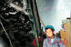 十三年间,钱仁凤的家遭逢过数次放火。