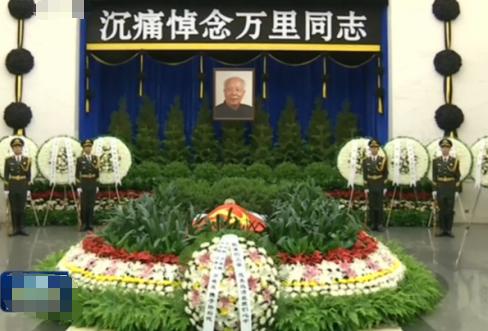 媒体盘点2015年去世老同志:最年长者101岁