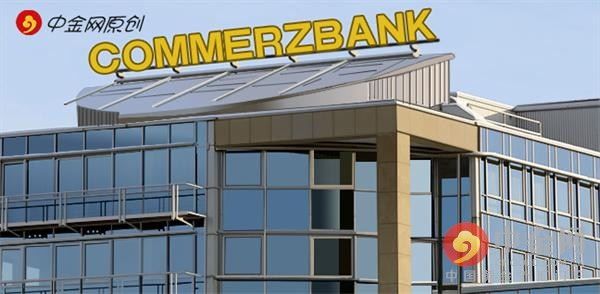 德国商业银行(Commerzbank)周三表示,中国央行可能在离岸市场进行干预,捍卫6.60兑1美元的水平。