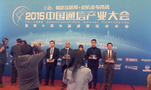 中国移动通信产业网_