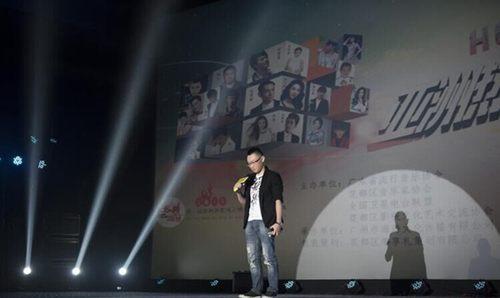 """创作型歌手许云上凭借作品《爱河》斩获"""""""