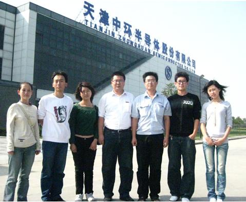天津中环半导体股份有限公司成立于1999年,前身为1969年组建的天津