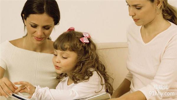什么样的学习计划对孩子而言是有效的?