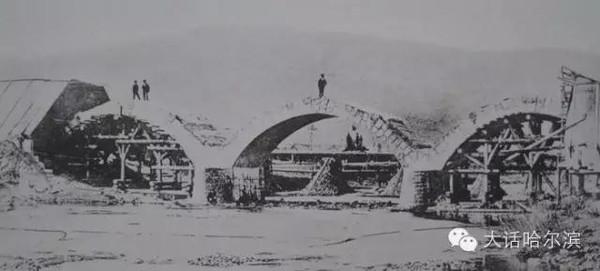 中东铁路的石拱桥