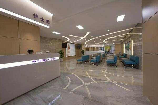 吉林国健经开妇产医院室内设计作品赏析高清图片