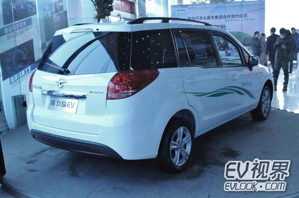 海马汽车联手庞大集团 全新电动MPV:普力马EV上市_广东快乐十分