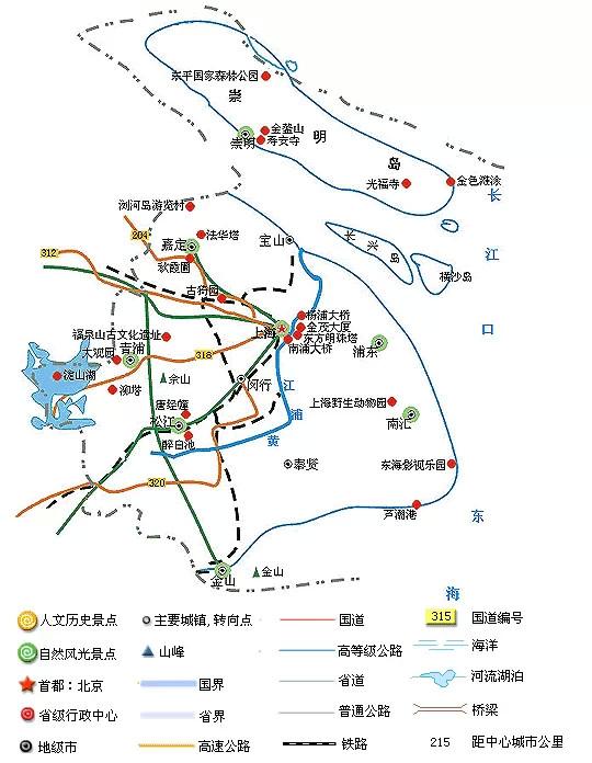 2016中国各地旅游简图(珍藏版),太实用了!旅游从此不再难!