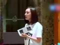 """《搜狐视频综艺饭片花》《跑男》再陷抄袭风波 王宝强""""加速中""""遭炮轰"""