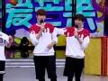 《搜狐视频综艺饭片花》吴亦凡李易峰基情公主抱 官方发糖甜出新高度