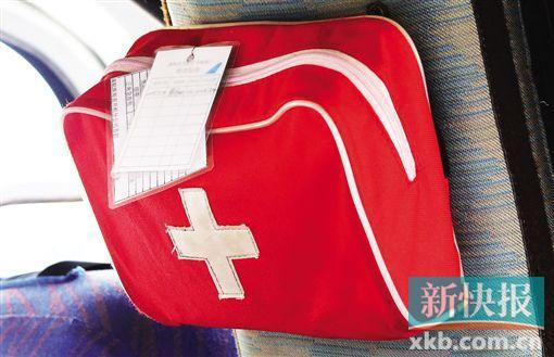 机舱里的急救包。