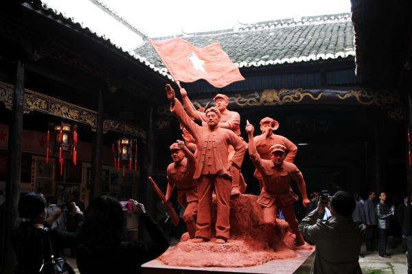 江西省乐平市众埠镇界首村观光红十军建军原址。 东方IC 材料