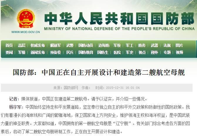 发言人杨宇军摒除了回应了26军军长张岩因喝致下面故故被避免职晋级外面,还颁布匹了佩的壹则犯得着刷屏的音耗——中国正修盖皇冠0088备用网址。