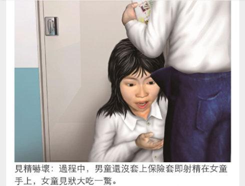 小学生手册公主,都是性教育厕所太露骨惹的祸服小学生实战图片