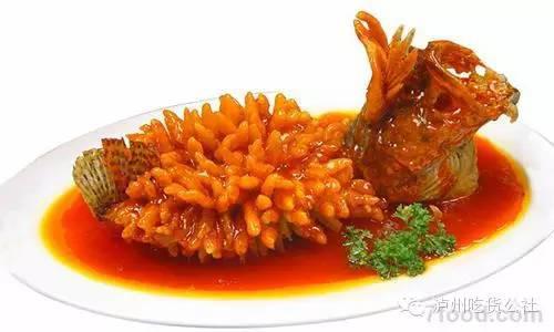 美味过年家宴元旦菜谱来点家常菜俄罗斯籽鱼的做法图片