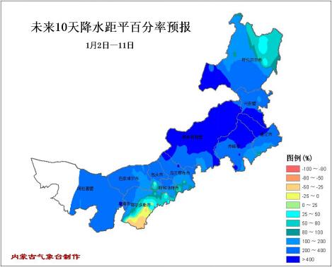 内蒙古1月上旬天气预报