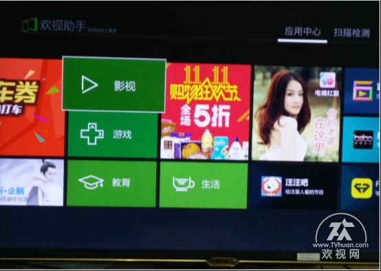 【欢视商店】TCL电视RT95系列升级包与刷机包