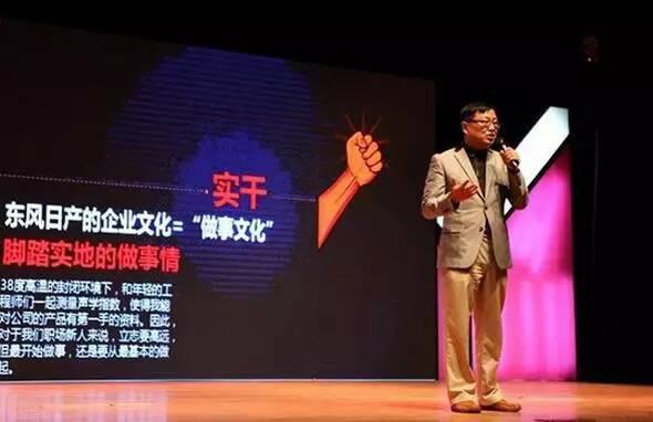 从《理想时间》看东风日产如何俘获年轻消费者芳心_车猫网