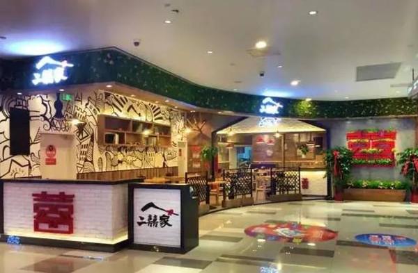 """开海鲜饭店起啥名字好_沈阳今年最""""夯""""的饭店,你吃过几家?"""