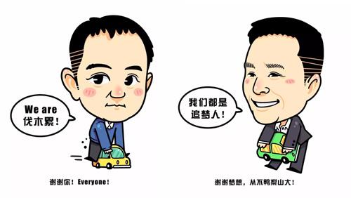 2015年最得偿所愿车企:东风日产圆梦百万辆_车猫网