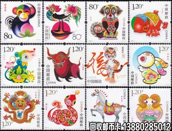 邮票价格图片