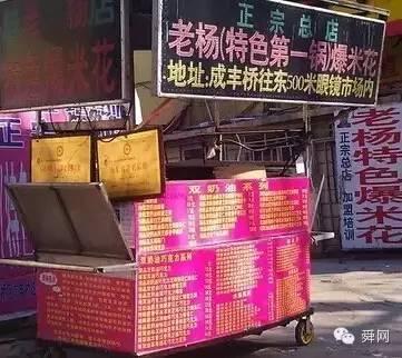 经七路小海鲜电话_纬三路水产市场红火经营20余载后市场外组图