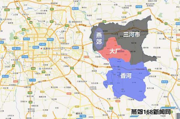 河北燕郊地图高清版