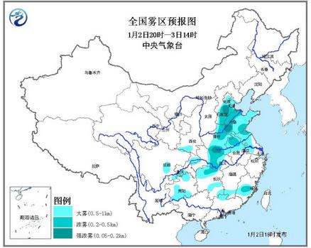 中新网1月2日电 据地方气候台网站音讯,本日18时地方气候台公布大雾橙色预警。