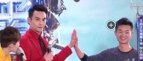 湖南卫视跨年王凯穿红衣唱《王妃》好看吗?演员及扮演(组图)