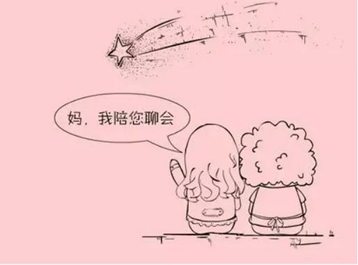 动漫 简笔画 卡通 漫画 手绘 头像 线稿 514_381