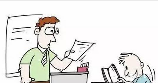 动漫 简笔画 卡通 漫画 手绘 头像 线稿 537_282