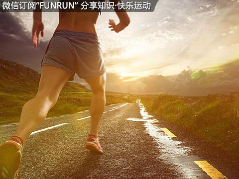运动减肥应保持图片