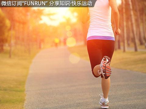 运动减肥应保持多少分钟图片